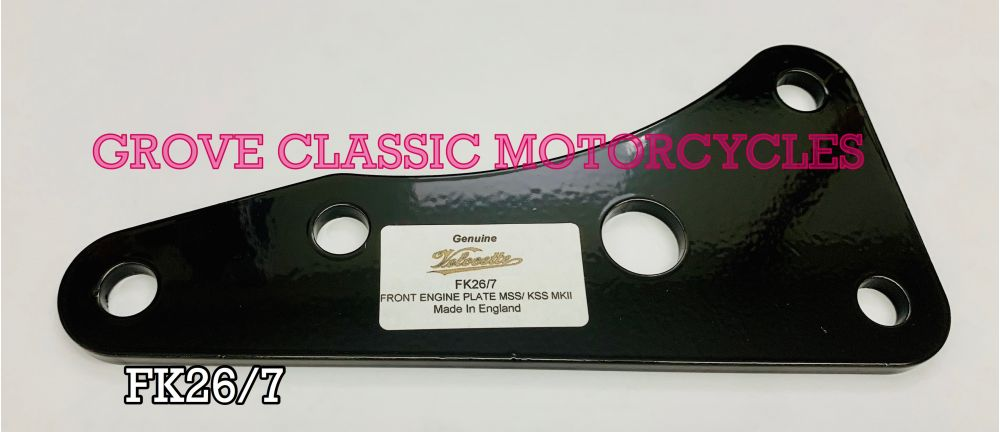 fk26/7 engine plate - front mss/kss mk2